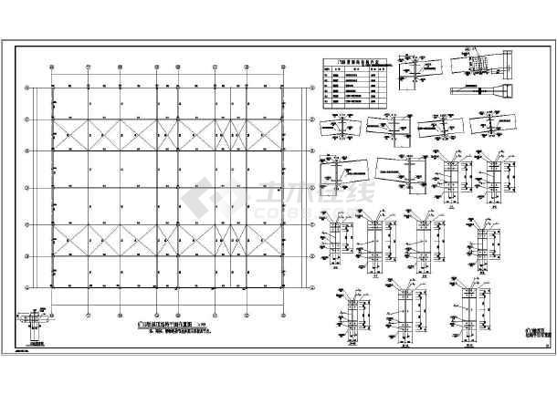 汽车4s店钢结构图整套图纸