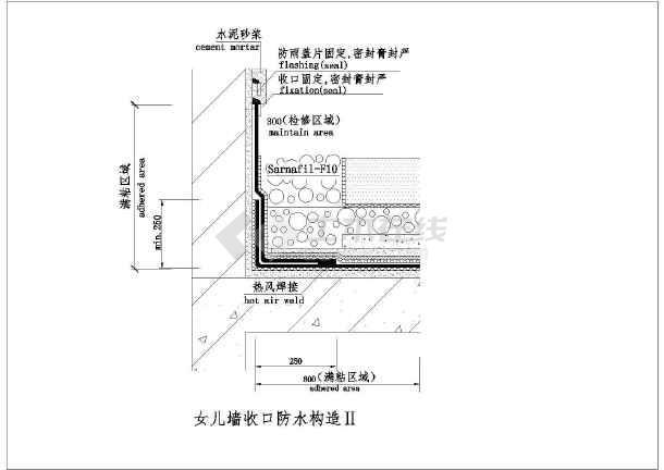 【图集】常用屋顶花园建筑构造节点详图合集