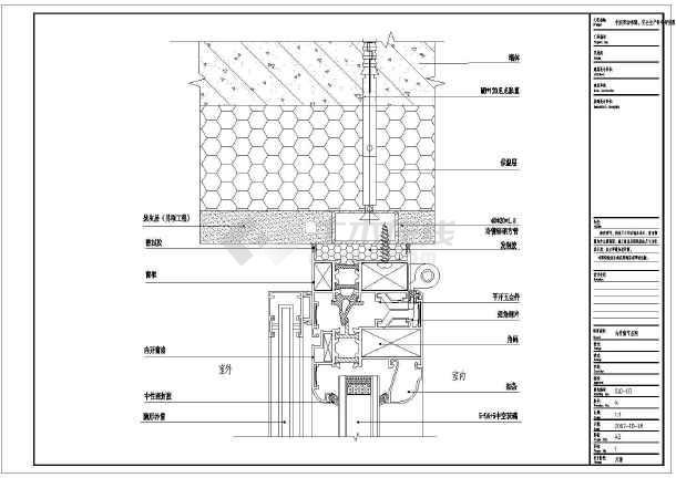 安装节点图 铝合金门窗制作 铝合金幕墙节点 断桥铝 ...