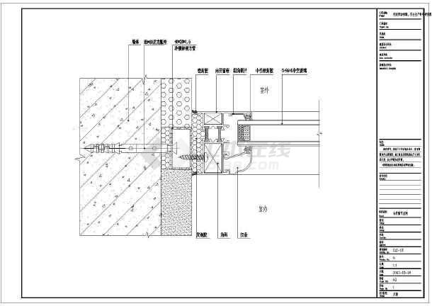 各种系列断桥隔热铝合金门窗节点详图_cad图纸下载 ...