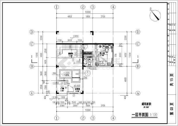 砖混结构图集下载展示