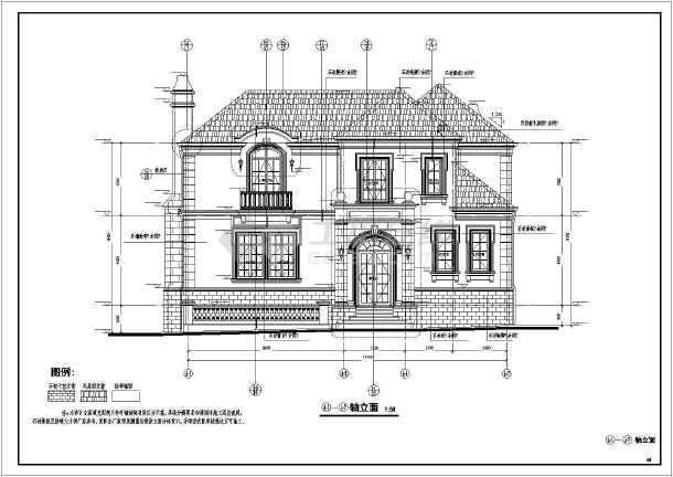 南京某2层框架结构别墅建筑施工图
