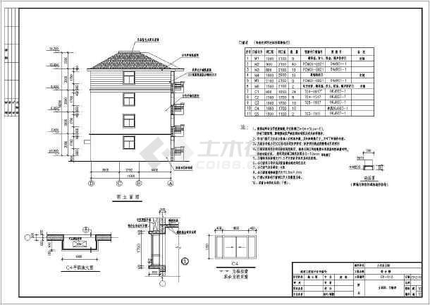 【安徽】四层框架结构幼儿园建筑,结构施工图
