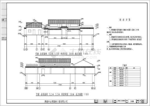 落住宅建筑立面改造设计方案图(砖混结构)-图2怎么把cad干净清除图片