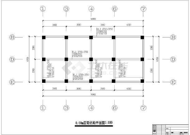 某二层别墅框架结构结构设计施工图