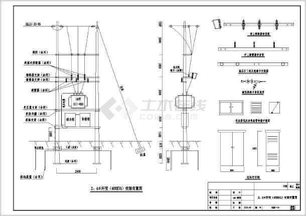 某图纸工地4*400KVA临时用电v图纸图纸给排水建筑、图例代号项目图片