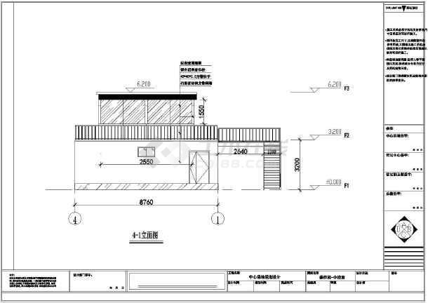 楼面结构布置图,二层平面图,二楼结构布置图,剖面图,屋面结构布置图
