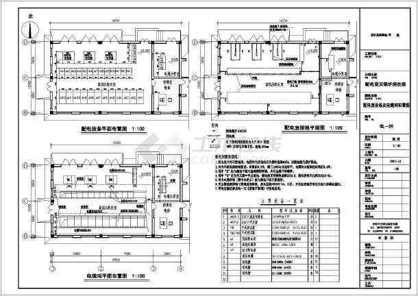 某中型锅炉房配电室电气设计施工图