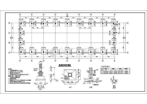 某钢筋混凝土三角形厂房图纸结构设计施工图_LCB2屋架图片