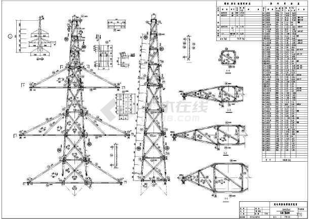 某地3560ZGu2-776结构塔角钢施工图_cad扣件卡图纸图纸图片