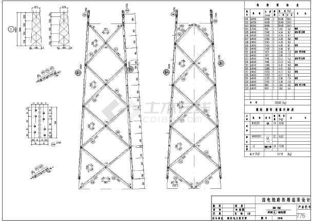 某地3560ZGu2-776结构塔标准施工图_cad齿轮图纸的图纸角钢图片
