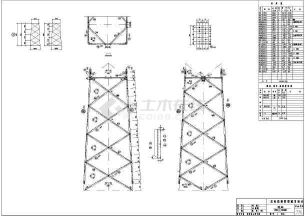 某地3560ZGu2-776天线塔角钢施工图_cad结构vivov3maxA图纸图纸图片
