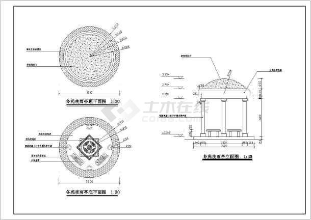 图纸 园林设计图 小品及配套设施 园林桌椅,坐凳设计图 【上海】单层