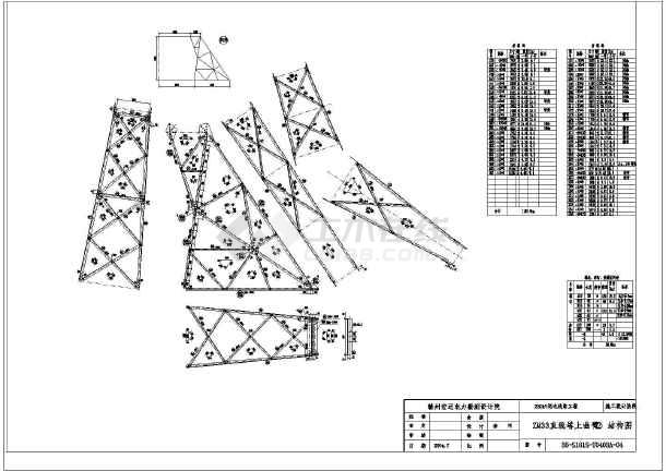 zm3全套直线塔塔身及腿部结构图纸-图3