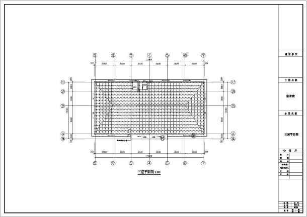 某地三层框架结构综合楼建筑专业施工图