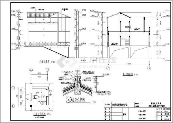 二层别墅建筑设计图 二层建筑设计图 农村二层民房建筑设计图 二层