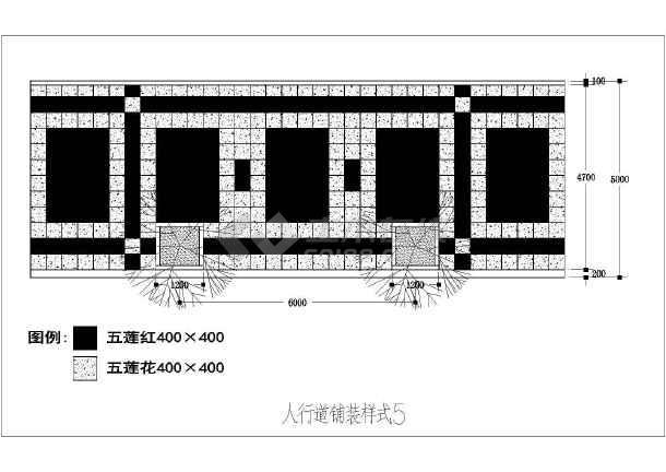 3m和5m人行道铺装的样式方案图 图5 高清图片