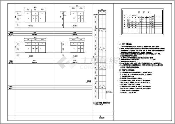 pkpm建筑钢结构设计方案图集 钢结构厂房设计方案 电梯钢结构井道图
