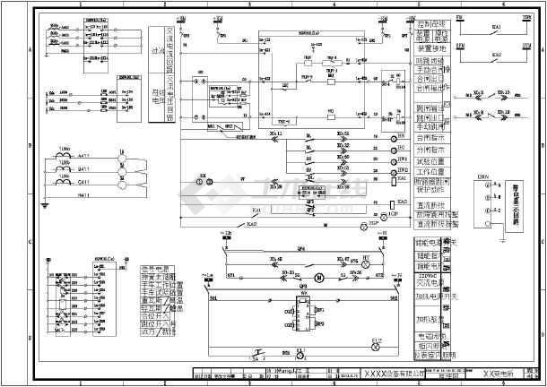 某变电所24kv中置柜全套接线图纸