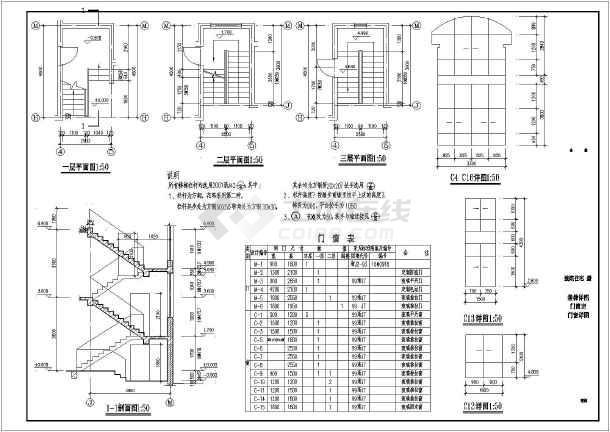 二层带阁楼中西独院式别墅建筑施工图-图2
