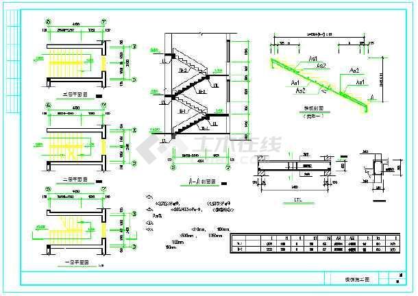 【安徽】某地新型农村整机建筑设计施工钢板图纸精住宅扁图纸图片