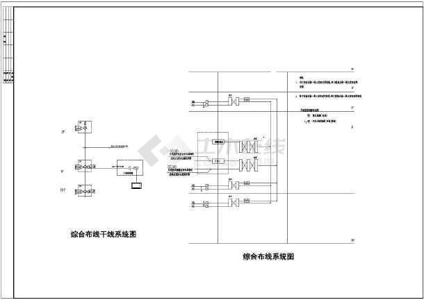枫华源别墅区高级所图纸v图纸软件一般下载什么看用的图纸电力图片