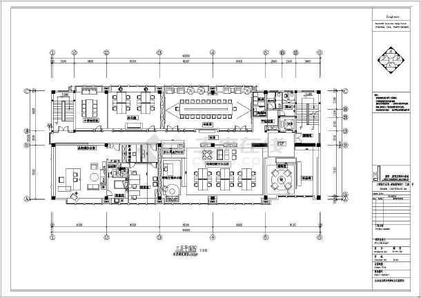 办公室装修设计平面图