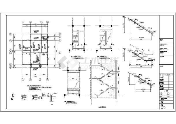 农村三层小户型别墅全套施工图