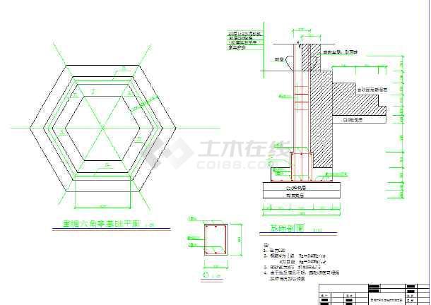 某地重檐六角亭基础结构设计施工图图片1