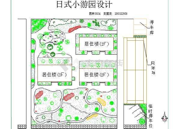 园林景观效果图     手绘图    立即查看 日式温泉设计手绘效果