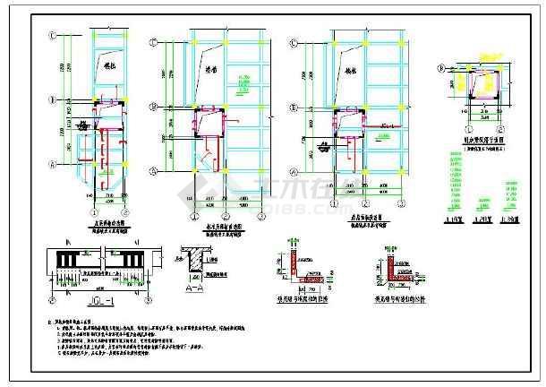 电梯井加固改造结构施工图(共4张图)图片2