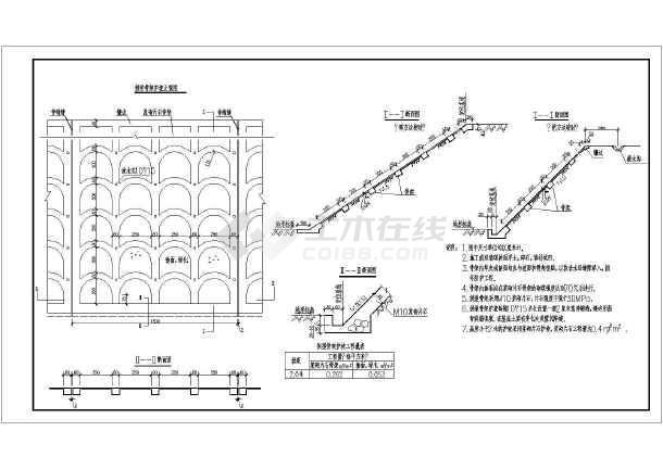 路桥施工拱形骨架护坡结构设计图图片1