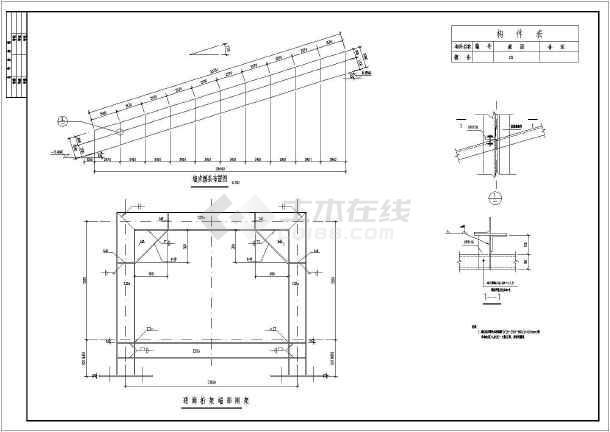某30米封闭式钢桁架通廊结构设计施工图_cad标注国外图纸图片