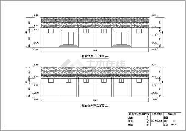 相關專題:糧食倉庫設計圖糧食倉庫設計單層磚混結構施工圖單層建筑