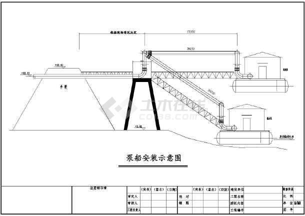 某市自来水处理厂工程工艺设计图纸图片