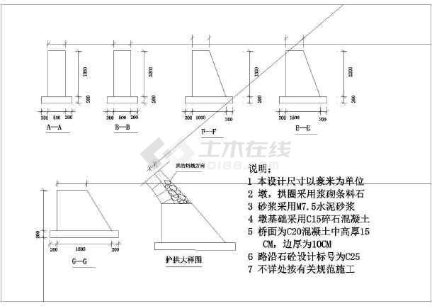 一个跨径4.6m的小石桥初步v情况情况下图纸需要什么图纸a0图片