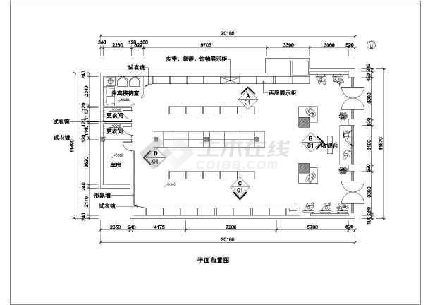 某地一层服装专卖店装饰设计施工图