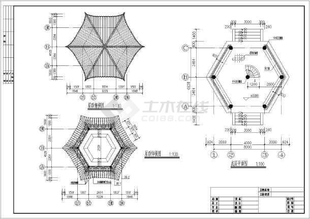 新疆某山庄三层六角阁建筑设计施工图,包括建筑设计总说明,各层平面图片
