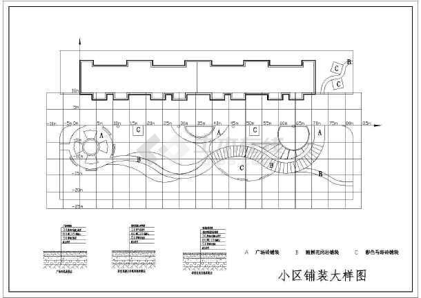 某小型园林绿化工程设计施工说明图纸