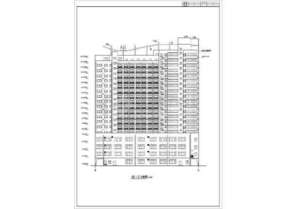 结构商住楼建筑设计施工图,地下一层,地上20层,图纸内容包含:图纸目录