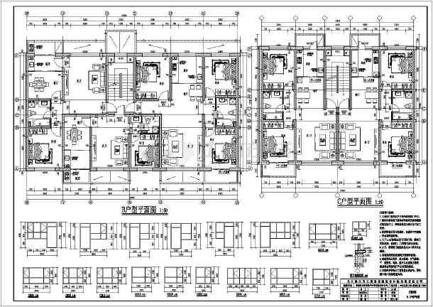 某地三层砖混结构住宅楼建筑施工图