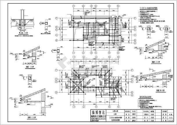 某地单层砖混结构公厕建筑结构施工图