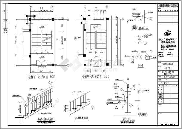 岑港某地三层幼儿园建筑设计施工图-图4