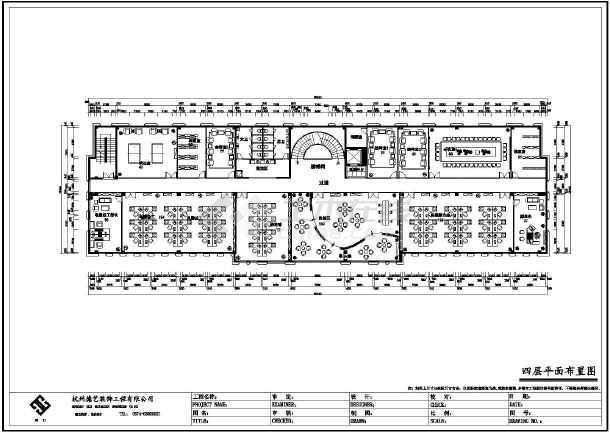 某办公大楼平面设计图