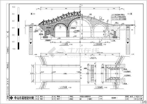 某公园三联圆孔景观连拱桥