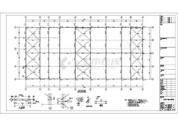 图纸 建筑图纸 商业建筑 汽车4s店设计 沃尔沃4s店结构图含各个详细