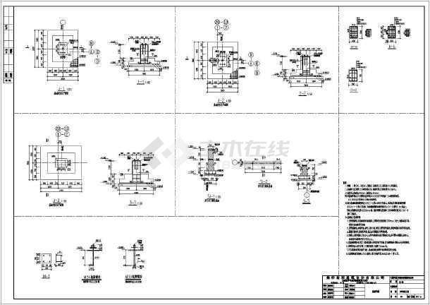 某单层钢结构厂房结构设计施工图(含建筑设计)