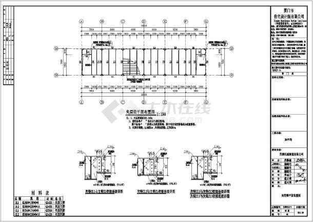 某机械公司三栋门式钢架厂房接施工图_cad图纸下载