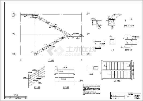 某双层钢结构厂房门式钢架设计图纸