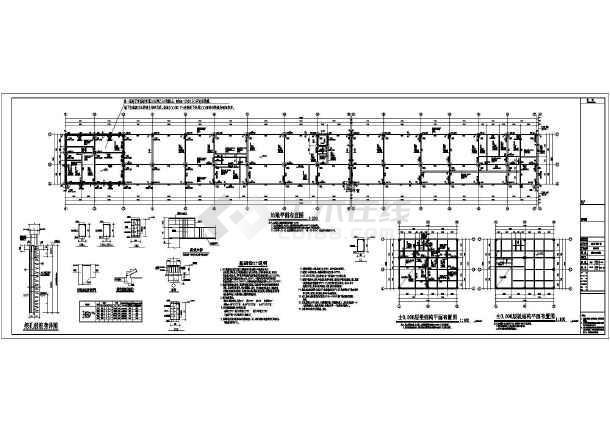 三层框架结构工厂辅助车间及设备用房结构施工图图片
